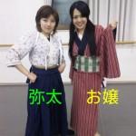 candid_sora_aoi_07