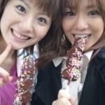 candid_sora_aoi_10