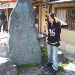 candid_sora_aoi_14