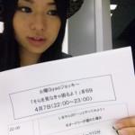 candid_sora_aoi_20