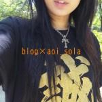 candid_sora_aoi_22